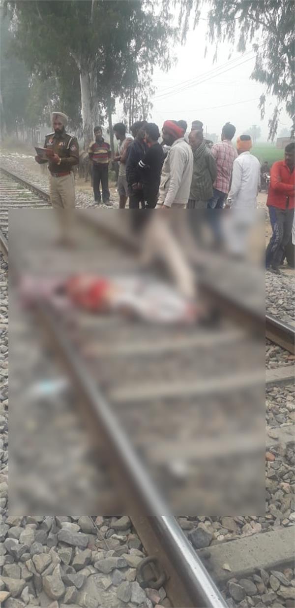 man dead in train accident