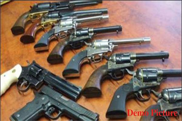 social media  weapons  pictures  videos  viral  case
