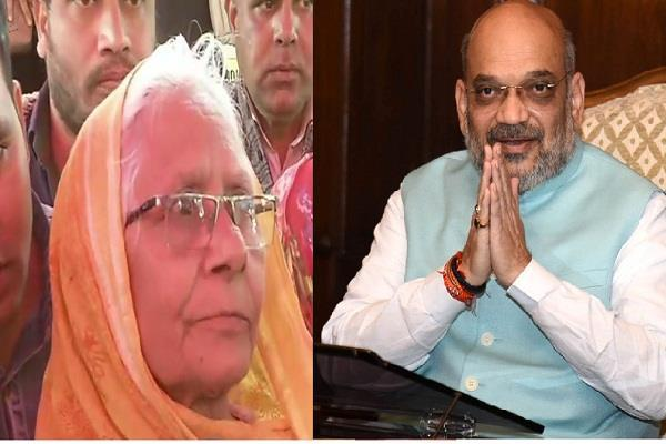 protesters to meet amit shah tomorrow to discuss caa