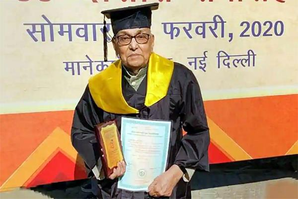 93 year old man completes his masters in public administration from ignou