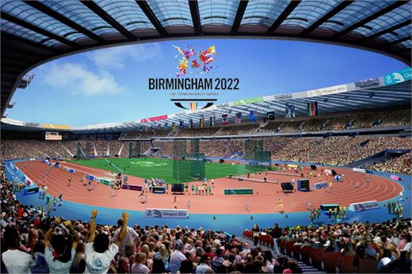 now the commonwealth games will be hosted in more than one country