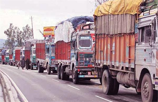 traders will find relief in checking roads