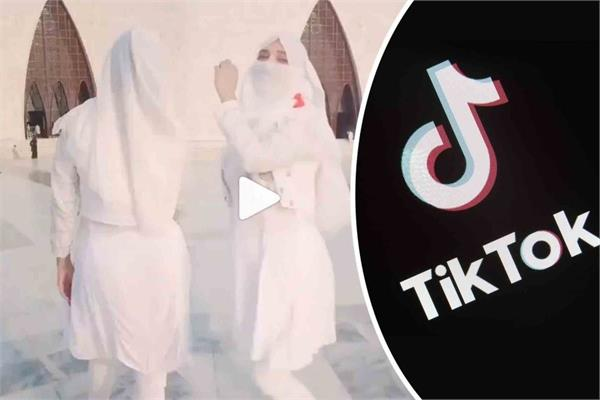 group arrested for tictok video on jinnah  s shrine in pakistan