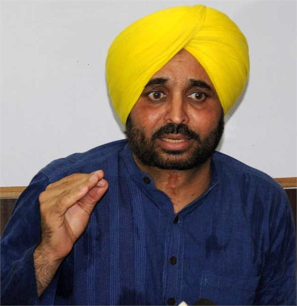 chief minister nivas arusa alam bhagwant mann