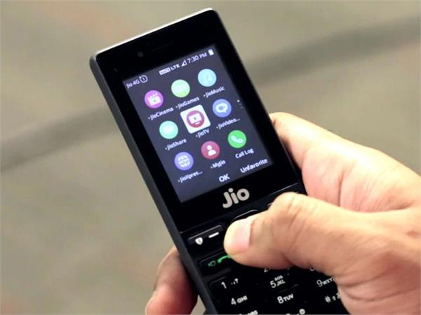 launched 2 new plans for jio phone users starting at rs 49