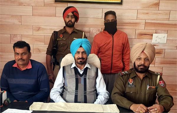 havaldar of punjab police arrested with heroin of 10 lakh