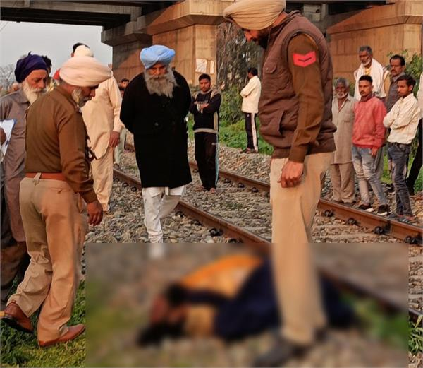 train  person death