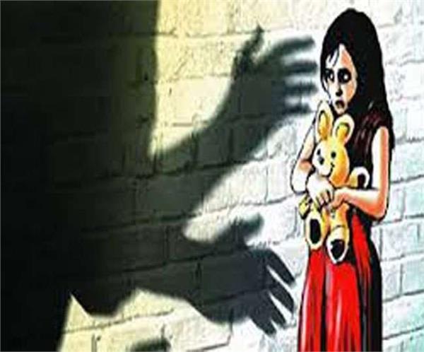 4 year old girl  rape