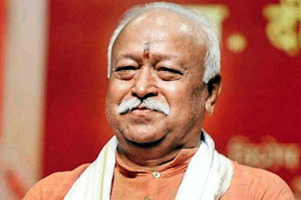 hitler s glimpse seen in word  nationalism   mohan bhagwat