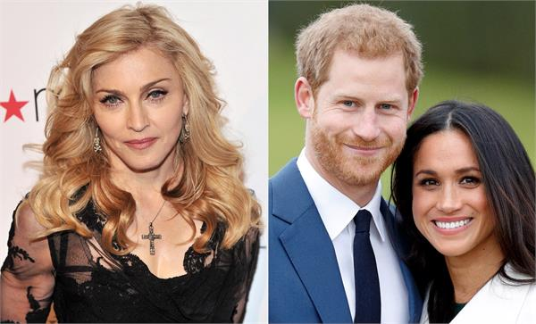 pope singer madonna offers to give her apartment to prince harry and megan
