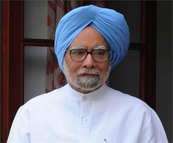 manmohan singh will not be involved in the dinner