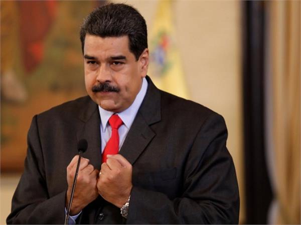 us to give   1 5 million over venezuelan president  s arrest
