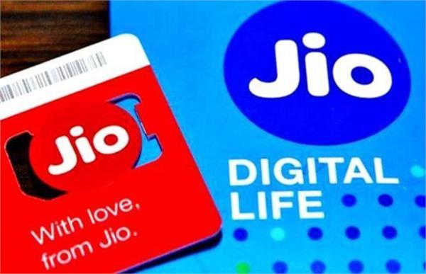 jio recharge of 498 plan