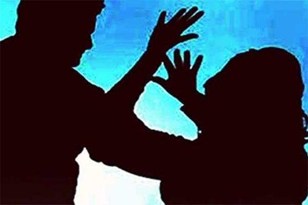 husband and wife sexual harassment complaint