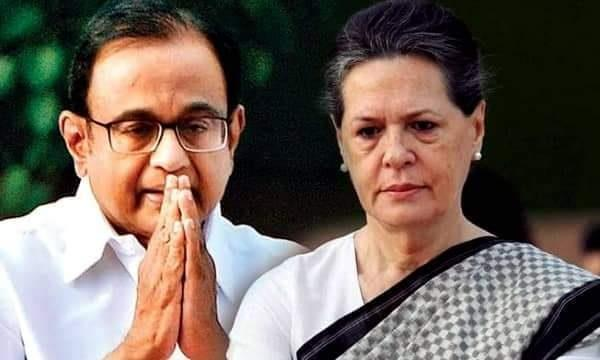 sonia and chidambaram praised govt efforts in dealing with corona infection