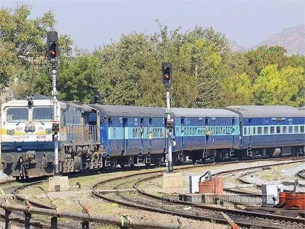 lockdown railway big decision