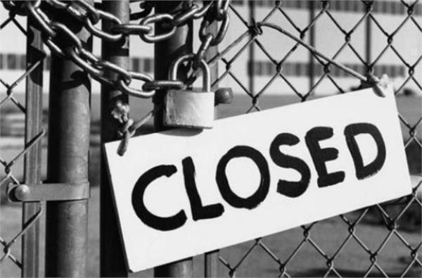 traders union central government punjab closed
