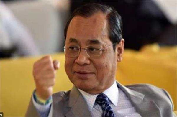 controversy over former chief justice ranjan