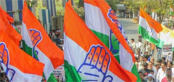 will congress die as an opposition party