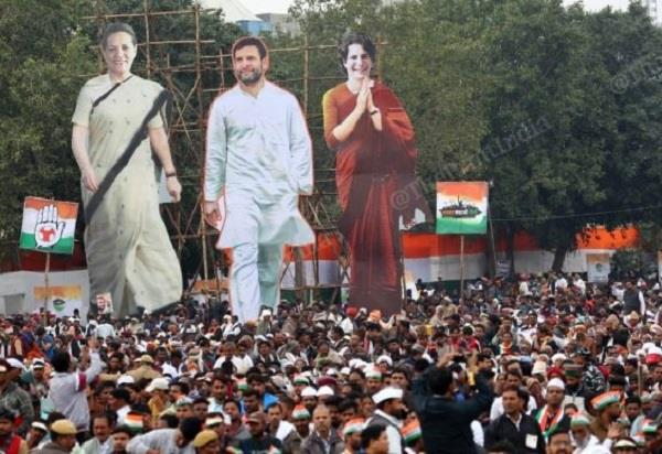 the old thinking still prevails among the congress leaders
