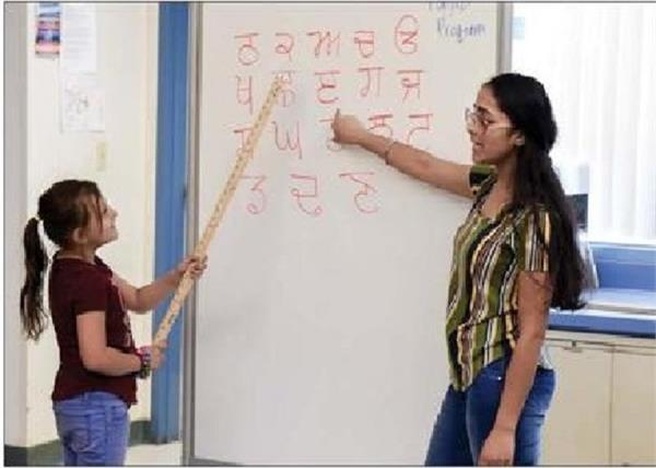 students will be able to learn punjabi in california