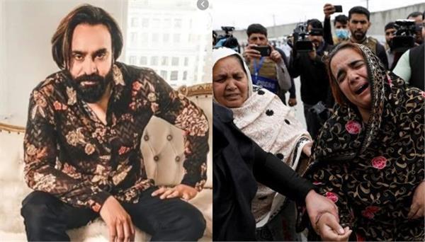 babbu maan gurudwara sahib attack in afghanistan government to take steps