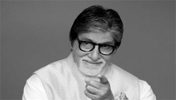 amitabh bachchan shared the idea of the government