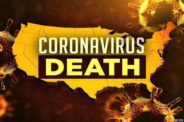 california  first death