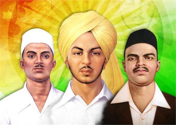 shaheed diwas bhagat singh rajguru sukhdev
