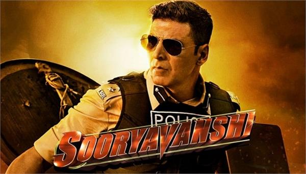 sooryavanshi release date likely to be postponed due to coronavirus fears