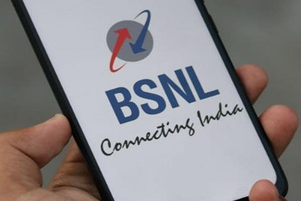 gift to bsnl users  getting 5gb data for free