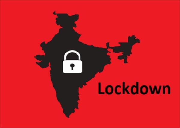 india lockdown coronavirus