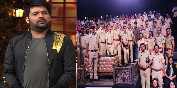 kapil sharma mumbai police sooryavanshi akshay kumar rohit shetty