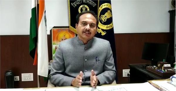 coronavirus jalandhar curfew deputy commissioner jalandhar