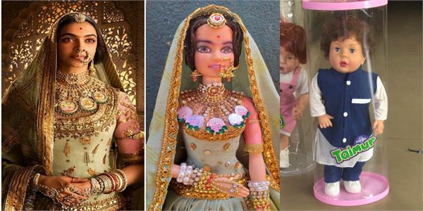deepika padukone dolls range from timor guide viral stars on toys made
