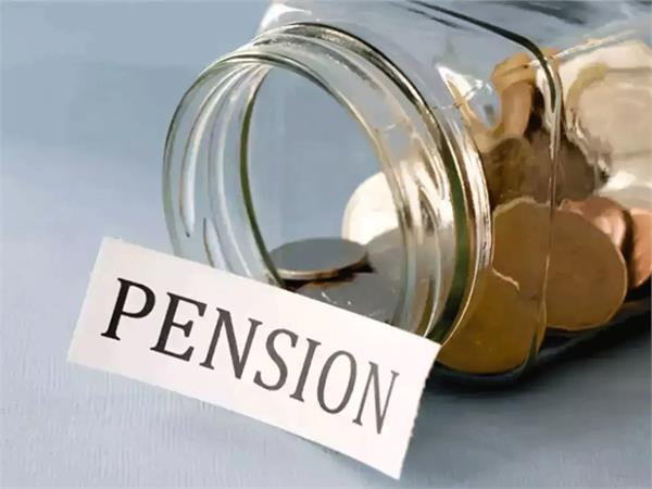 monthly pension