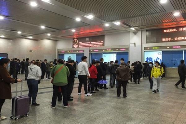 china travel ban