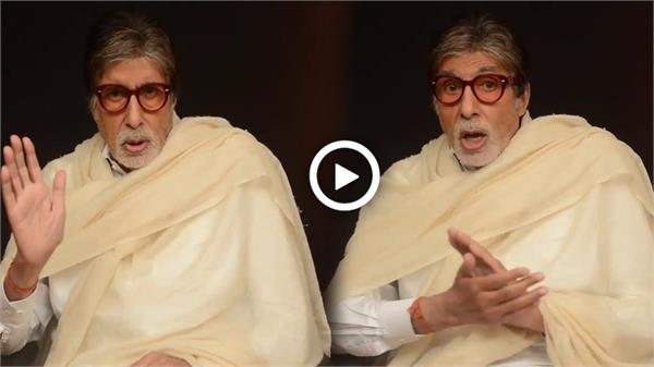 amitabh bachchan writes a poem on coronavirus