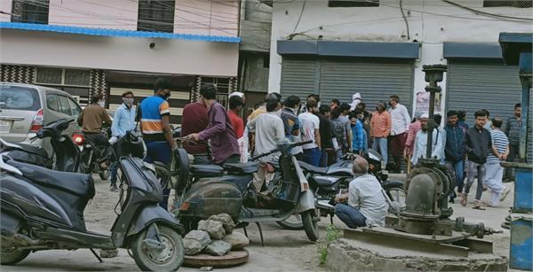 curfew situation in ludhiana