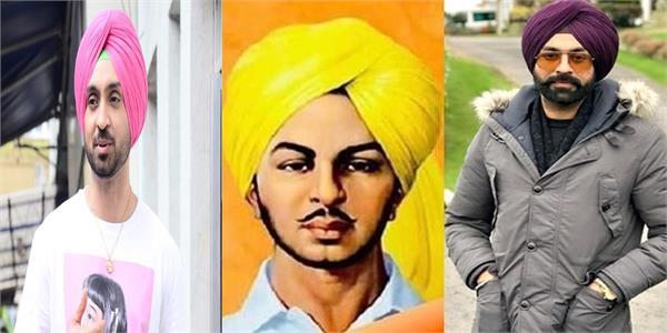 martyrs day sardar bhagat singh rajguru sukhdev