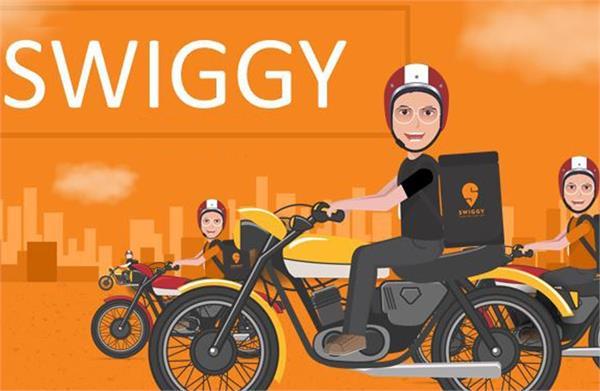 jalandhar curfew swiggy home delivery