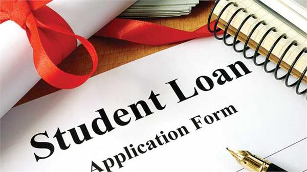 applying for an education loan