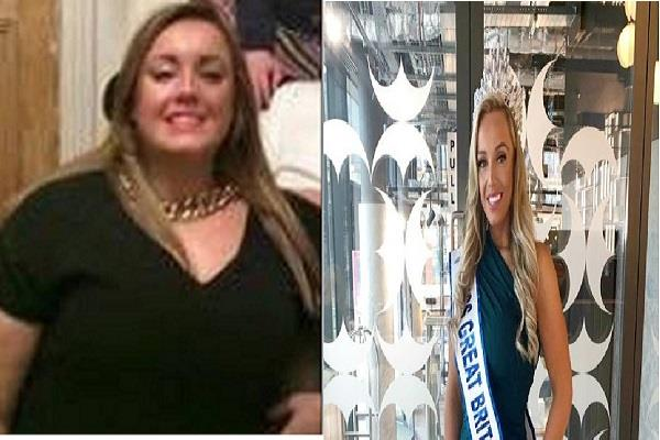 bride dumped fiance fat  miss great britain