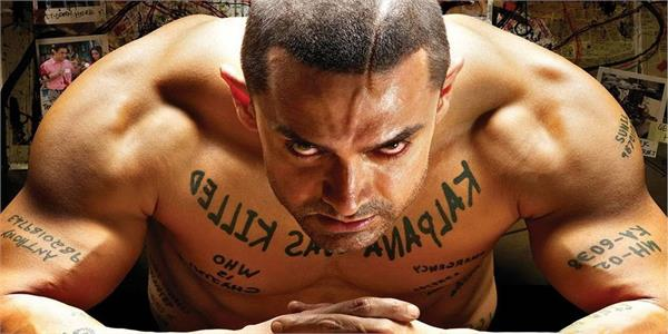 ghajini 2 aamir khan to comeback for sequel hints tweet