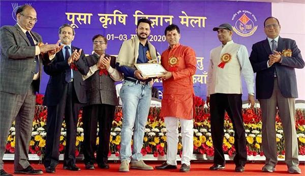 farmer  national award