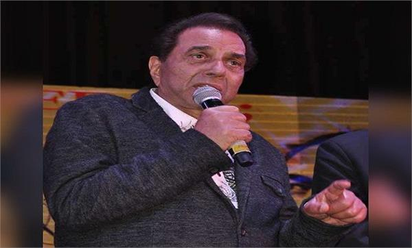 dharmendra gets emotional by remembering his first love hamida