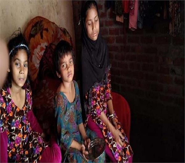 coronavirus jalandhar curfew girls help electricity
