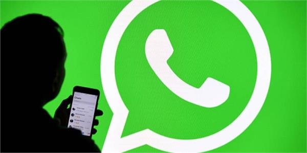 whatsapp new security feature for android user