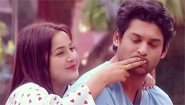 bigg boss 13 sidharth shukla on his bond with shehnaz