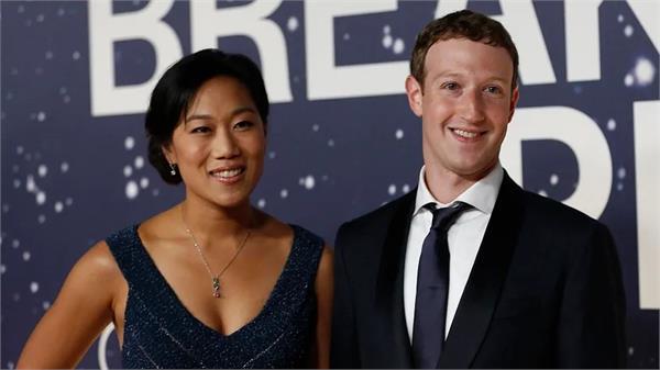 united states  mark zuckerberg and priscilla chain